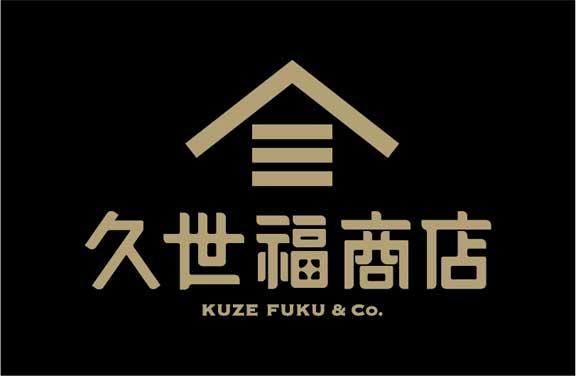 kuzefuku_logo