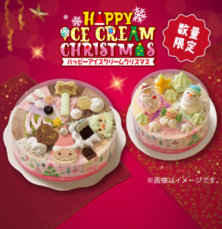 31_HAPPY ICE CREAM CHRISTMAS_20191130